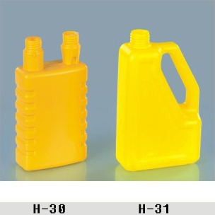 H-19     H-20